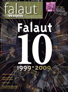 20081229134316_Falaut No39-2