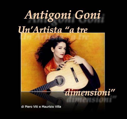 Antigoni1