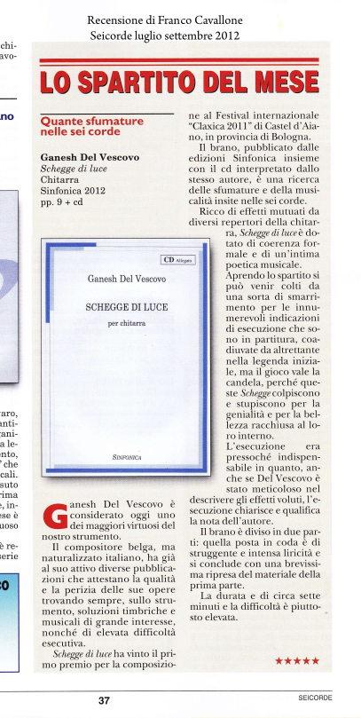 Articolo_su_ganesh_di_franco_cavallone_luglio_2012