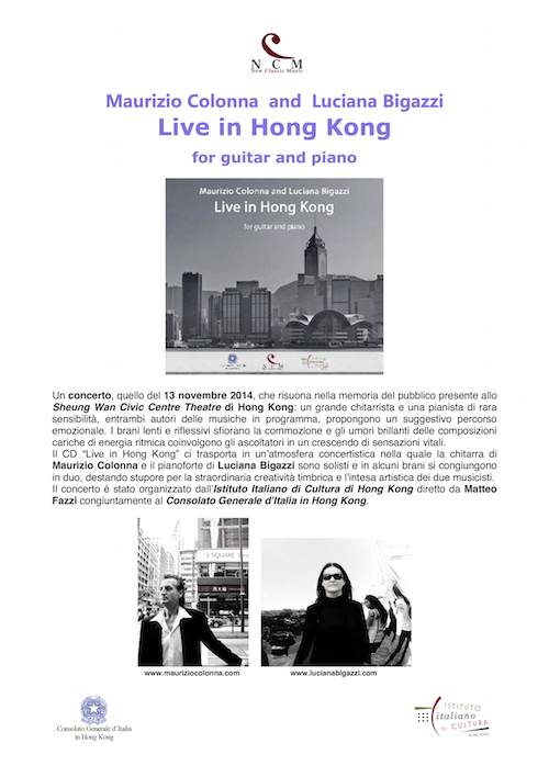 PRESENTAZIONE CD LIVE IN HK con cover
