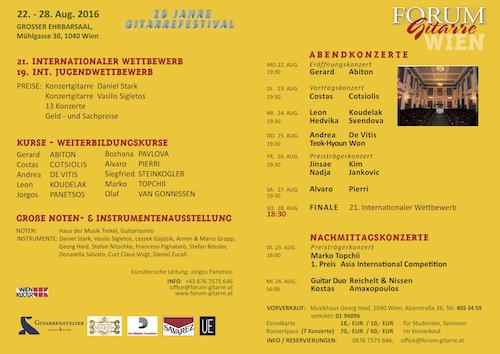 Forum Gitarre Wien 2016 Konzerte