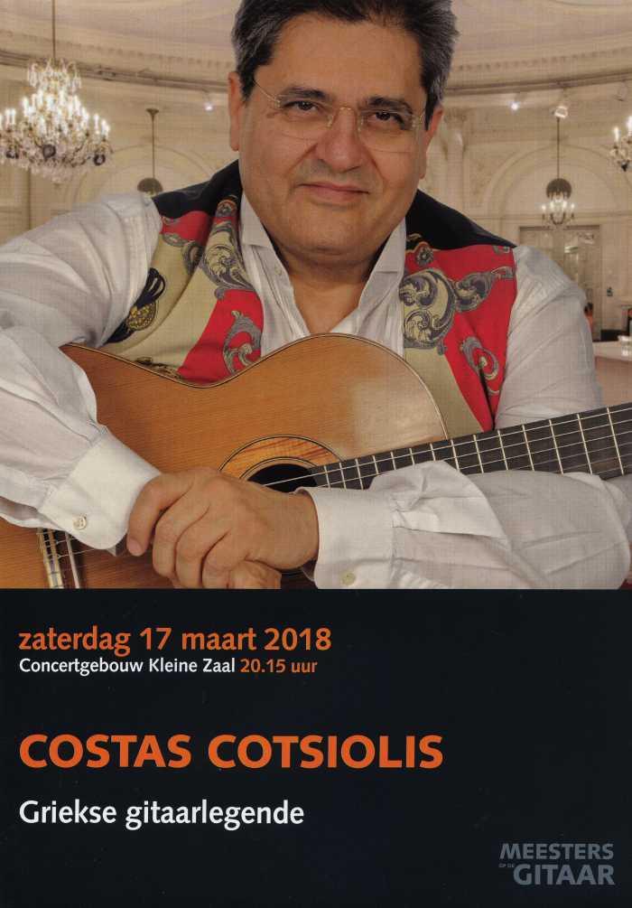 Costas-Cotsiolis-Concertgebouw-Amsterdam